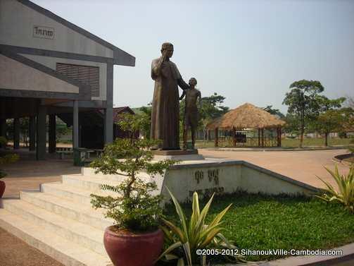 Don Bosco School & College